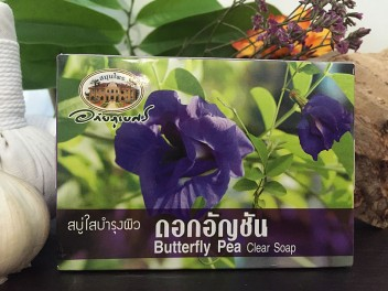 Butterfly Pea Clear Soap
